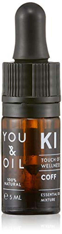看板メリーエキサイティングYOU&OIL(ユーアンドオイル) ボディ用 エッセンシャルオイル COFF 5ml