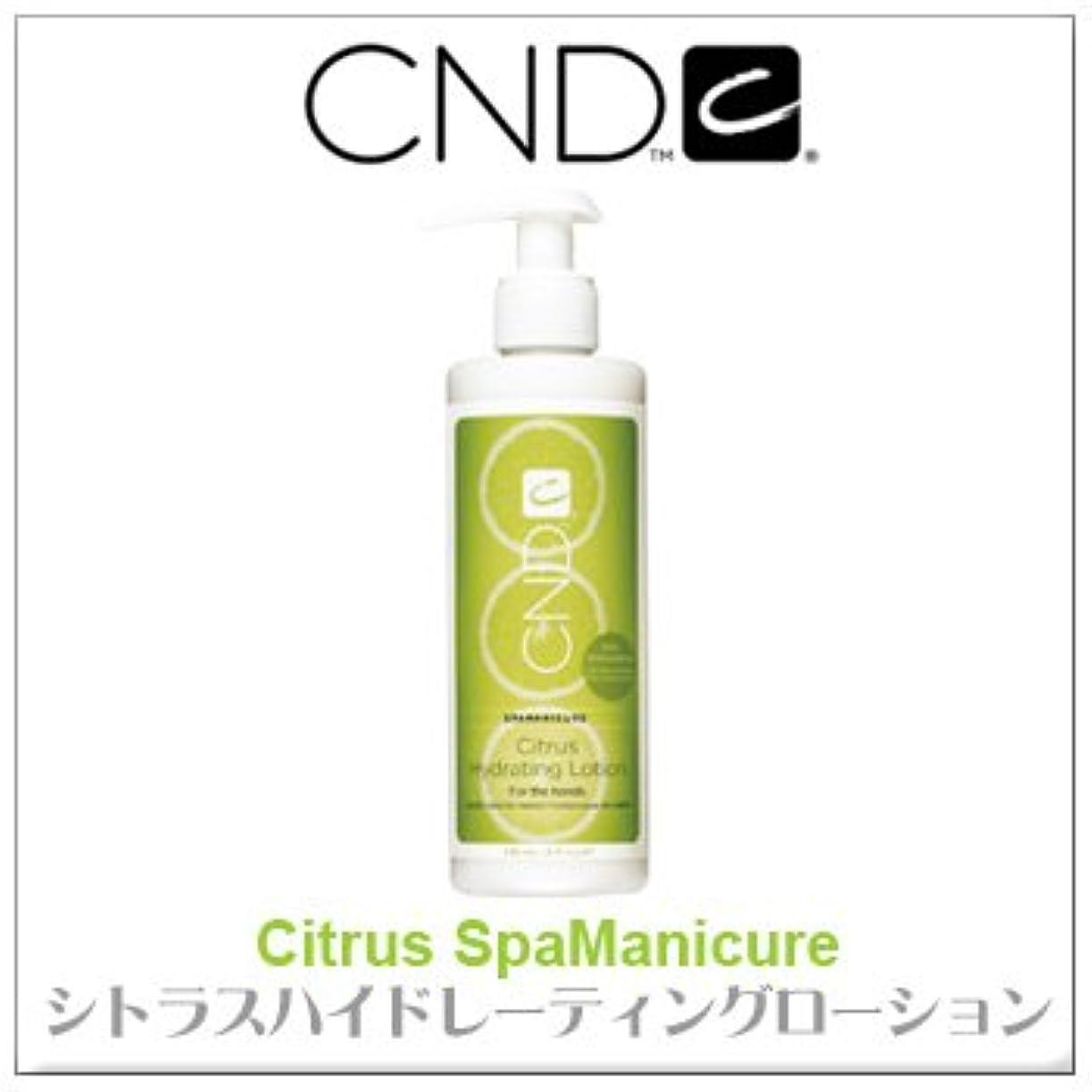 油レタス昇進CND (シーエヌデー) シトラス ハイドレーティングローション ハンド&ボディ用ローション