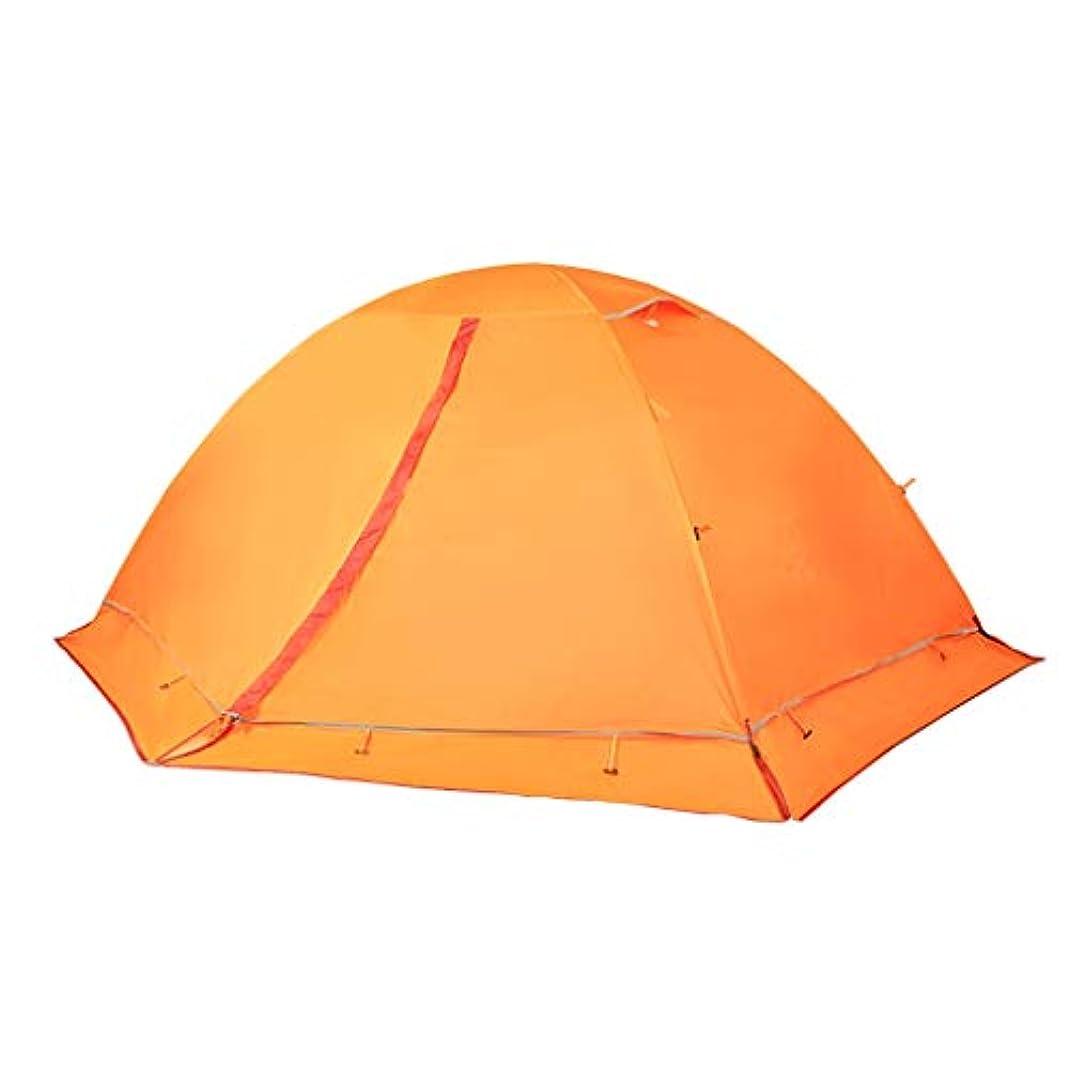 悲劇的な基本的な出身地テント テント、アウトドアキャンプウルトラライトマウンテンキャンプハイキング肥厚ダブルダブルアルミポールキャンプテント、オレンジ