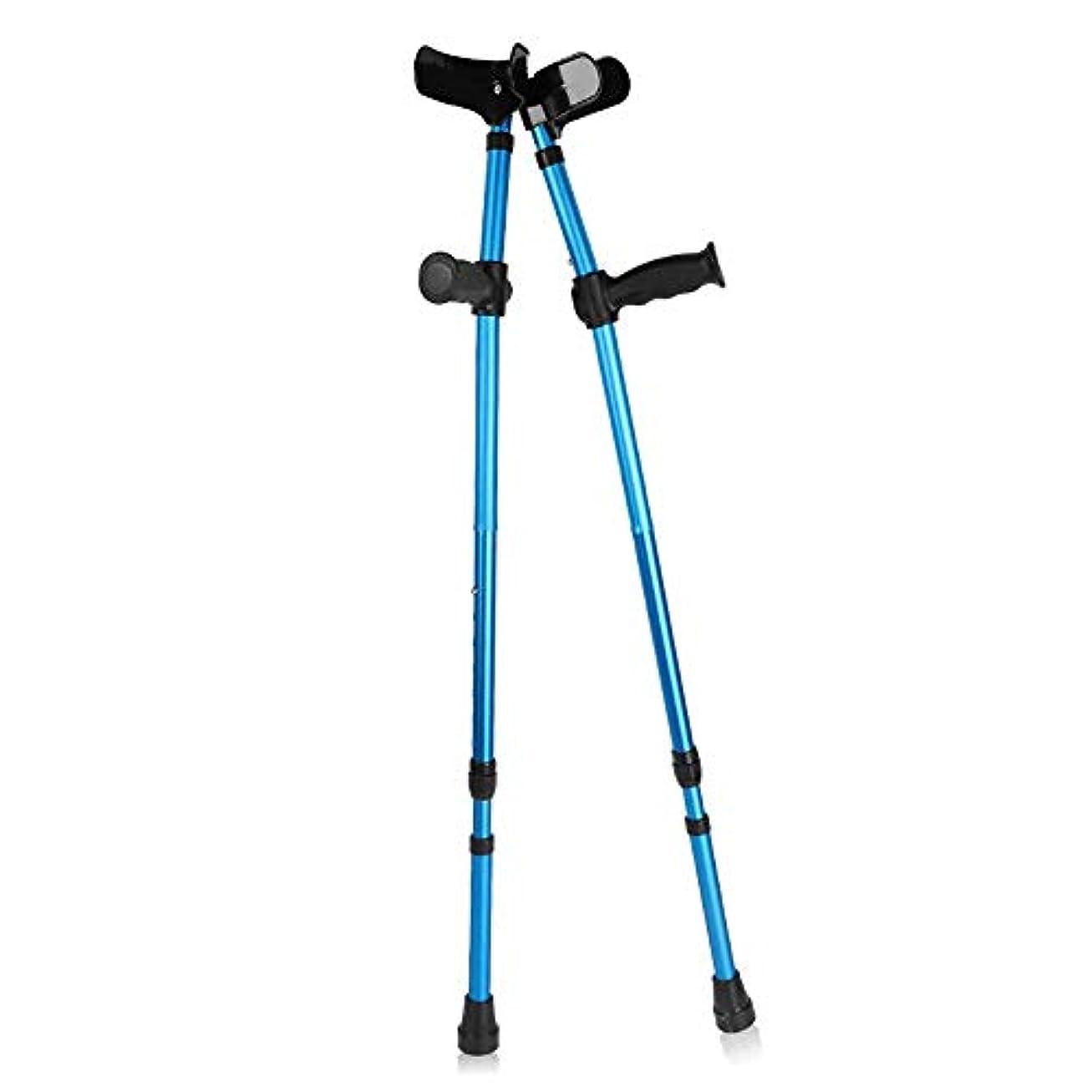 暗殺する緯度ボウル滑り止めの杖、脇の下の松葉杖を持つ障害者用リハビリテーション肘、軽量アルミ合金の高さ調節可能な骨折リハビリテーションアンチスキッド、折りたたみ