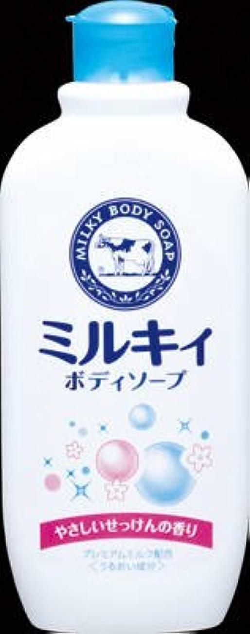 晩餐誘惑ボルト牛乳石鹸共進社 ミルキィボディソープ やさしいせっけんの香り 300ml×24点セット (4901525003773)