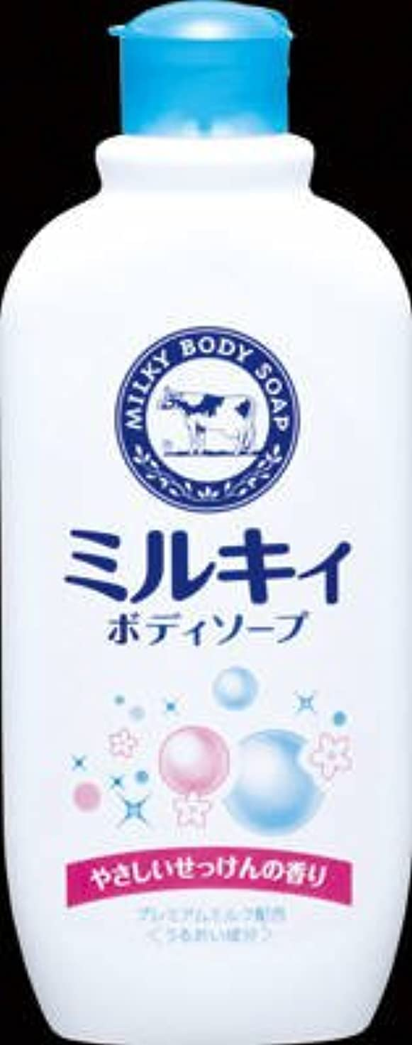 配置たとえ粘着性牛乳石鹸共進社 ミルキィボディソープ やさしいせっけんの香り 300ml×24点セット (4901525003773)