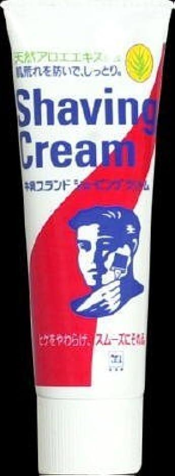 スタウトポケット報いる牛乳ブランドシェービングクリーム80g × 10個セット