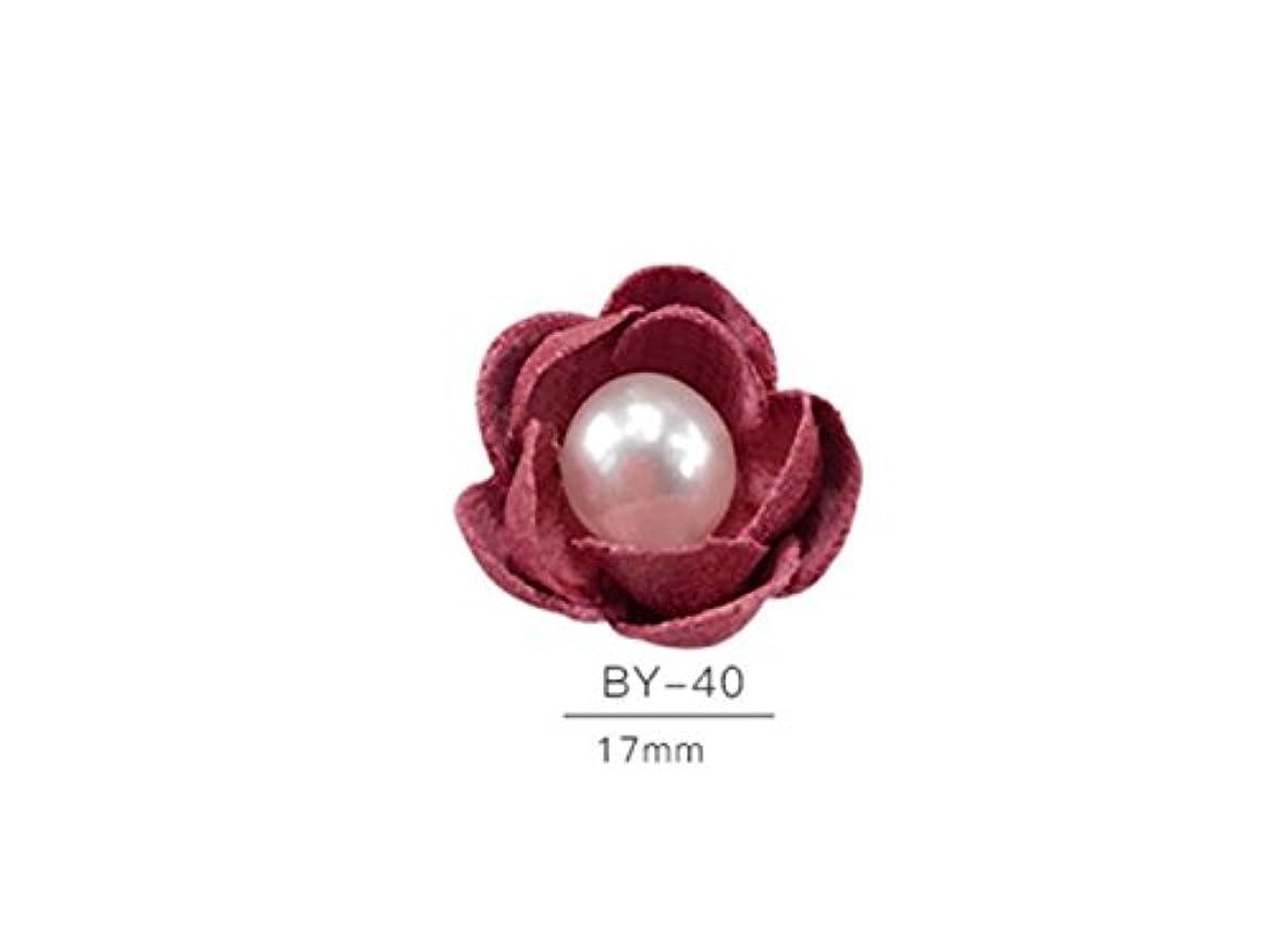 協会逆にディレクトリOsize 2個のカラフルなネイルアート樹脂真珠の宝石類ファブリックネイルアートデコレーションネイルステッカー(赤)