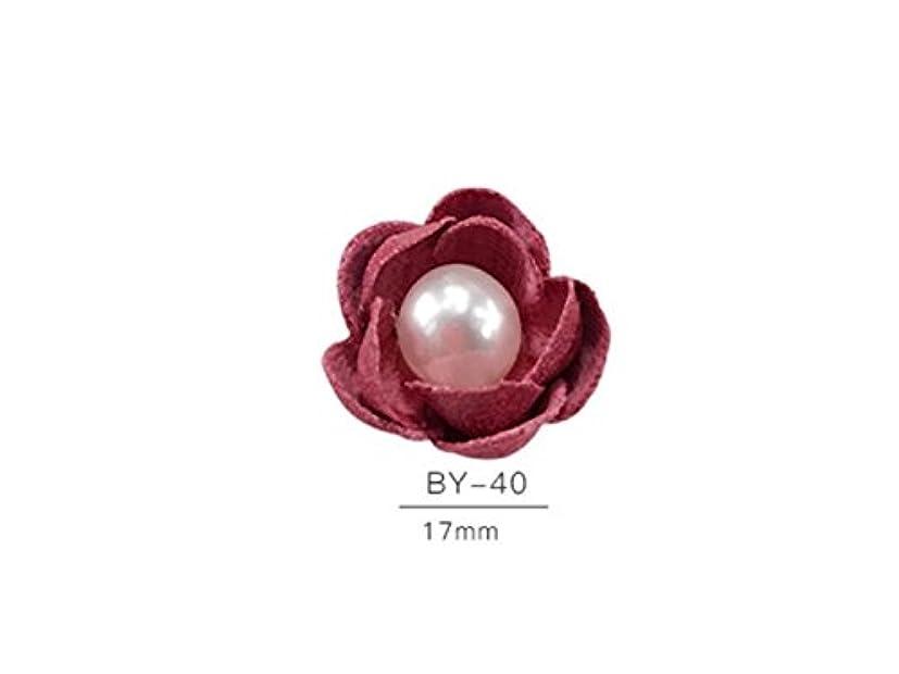 Osize 2個のカラフルなネイルアート樹脂真珠の宝石類ファブリックネイルアートデコレーションネイルステッカー(赤)