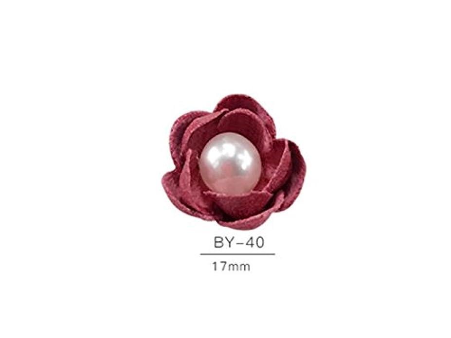 切断する再発する利点Osize 2個のカラフルなネイルアート樹脂真珠の宝石類ファブリックネイルアートデコレーションネイルステッカー(赤)