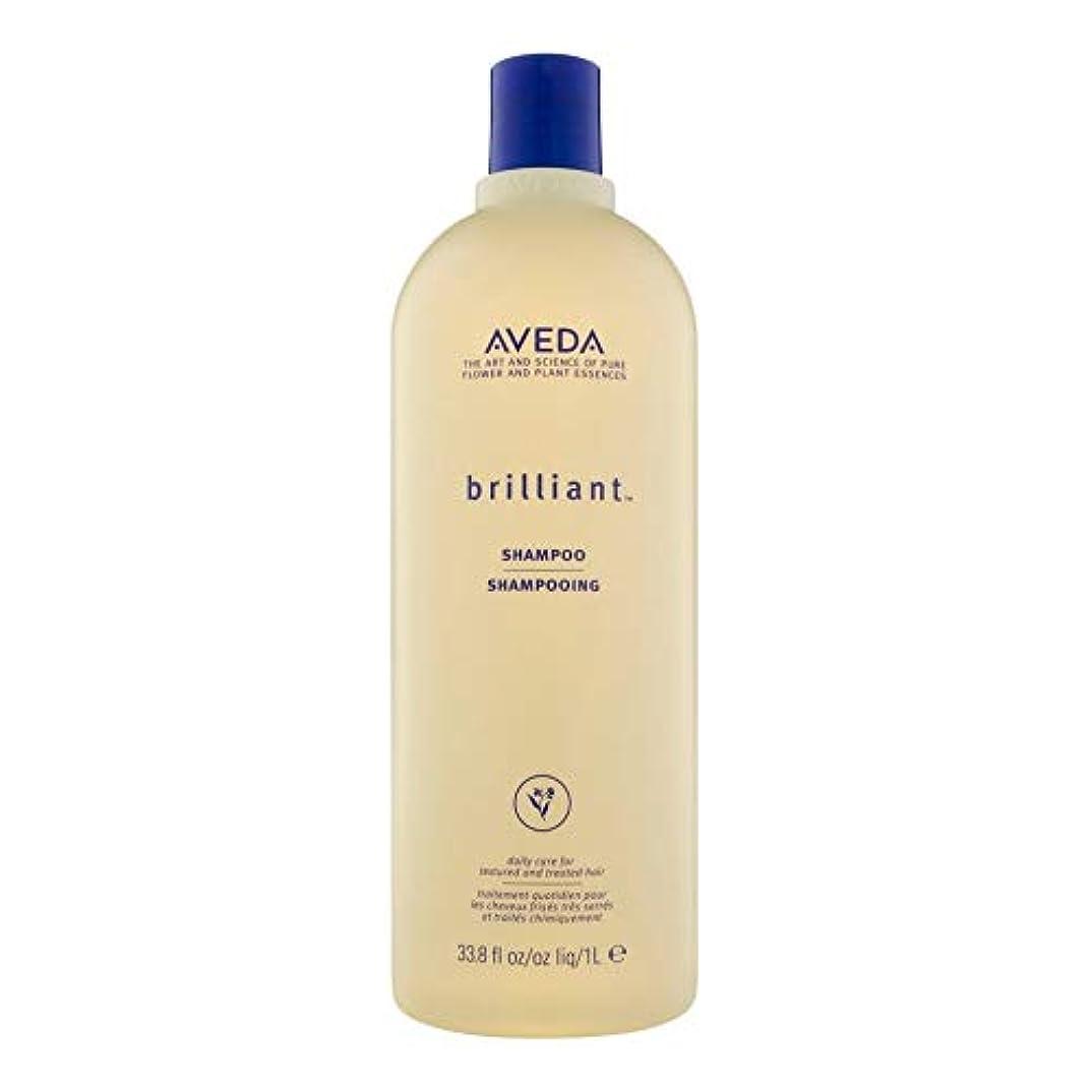 カップマイナス床を掃除する[AVEDA ] アヴェダ華麗なシャンプー1リットル - Aveda Brilliant Shampoo 1L [並行輸入品]