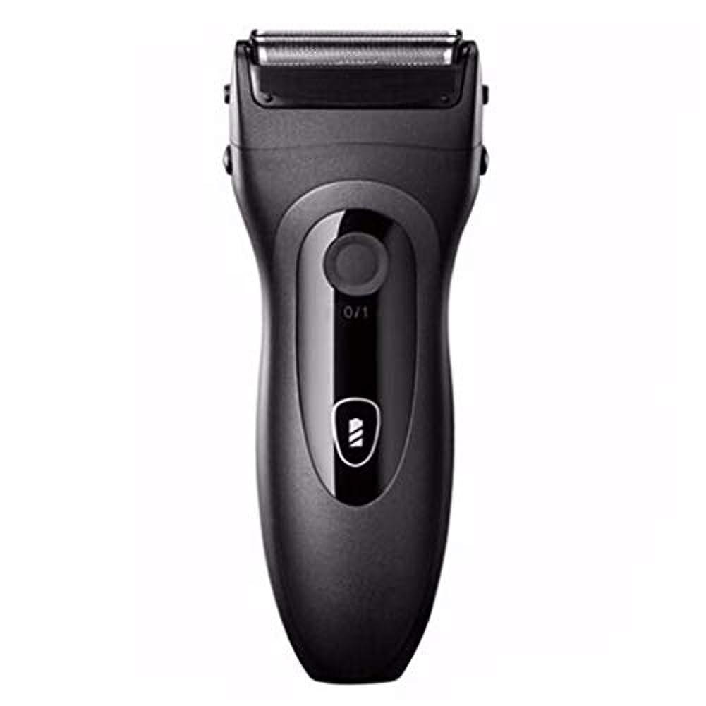 スピリチュアル火山の麻痺ひげそり 電動 メンズシェーバー,往復式 髭剃り 電気シェーバー USB充電式 IPX7防水 電気シェーバー ディスプレイ お風呂剃りドライ両用 人気プレゼント