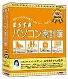 ESSE パソコン家計簿 (パッケージ版)