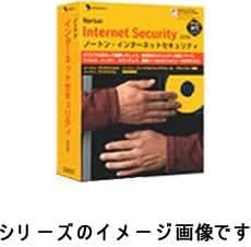 ノートン・インターネットセキュリティ 2006 インターナショナル