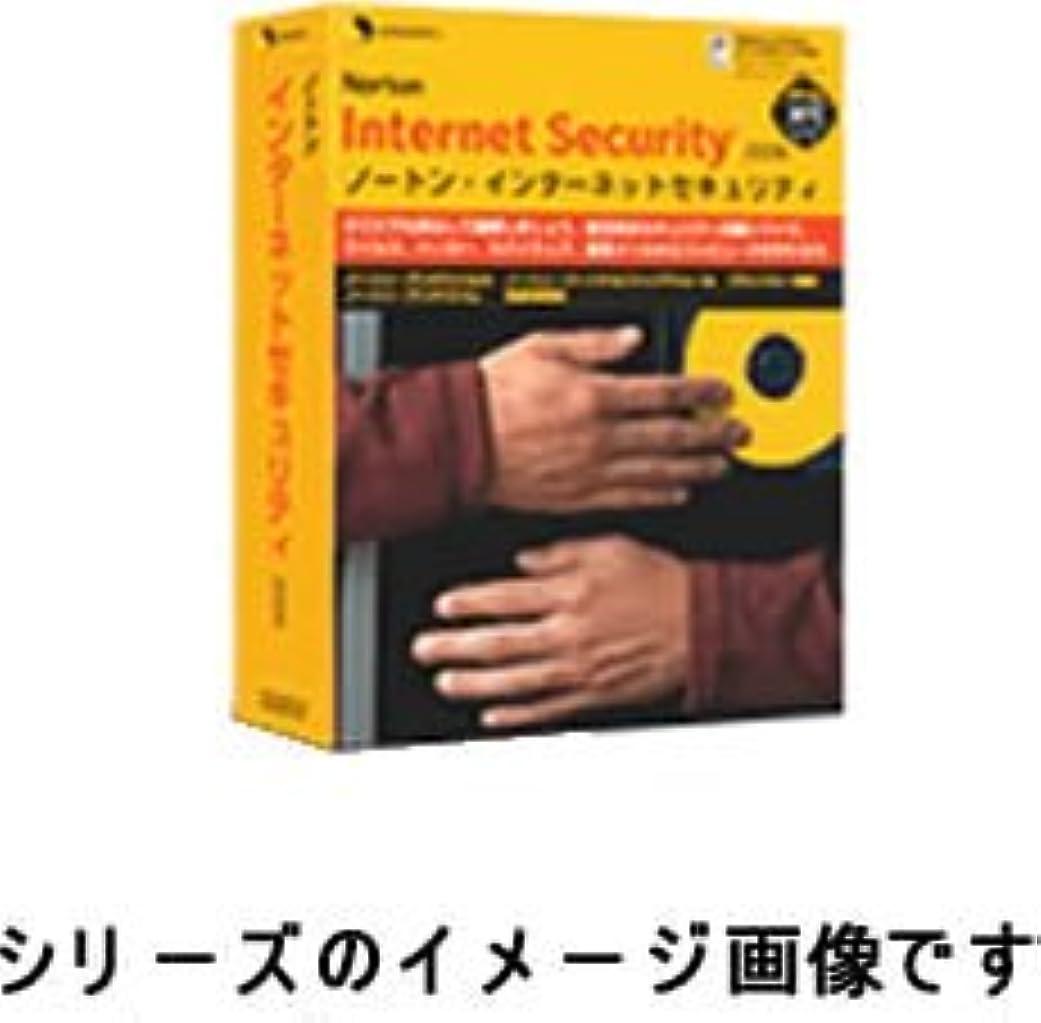 規制するクモ可動【旧商品】ノートン?インターネットセキュリティ 2006 インターナショナル