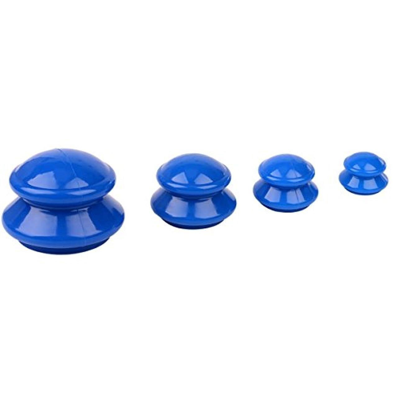 CkeyiN シリコンカッピング 4個セット 水洗い可能 体マッサージ 吸い玉 (ブルー)