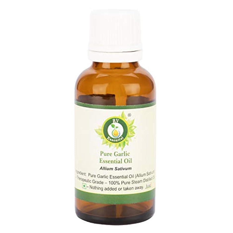 レポートを書く哀火山のピュアニンニクエッセンシャルオイル100ml (3.38oz)- Allium Sativum (100%純粋&天然スチームDistilled) Pure Garlic Essential Oil