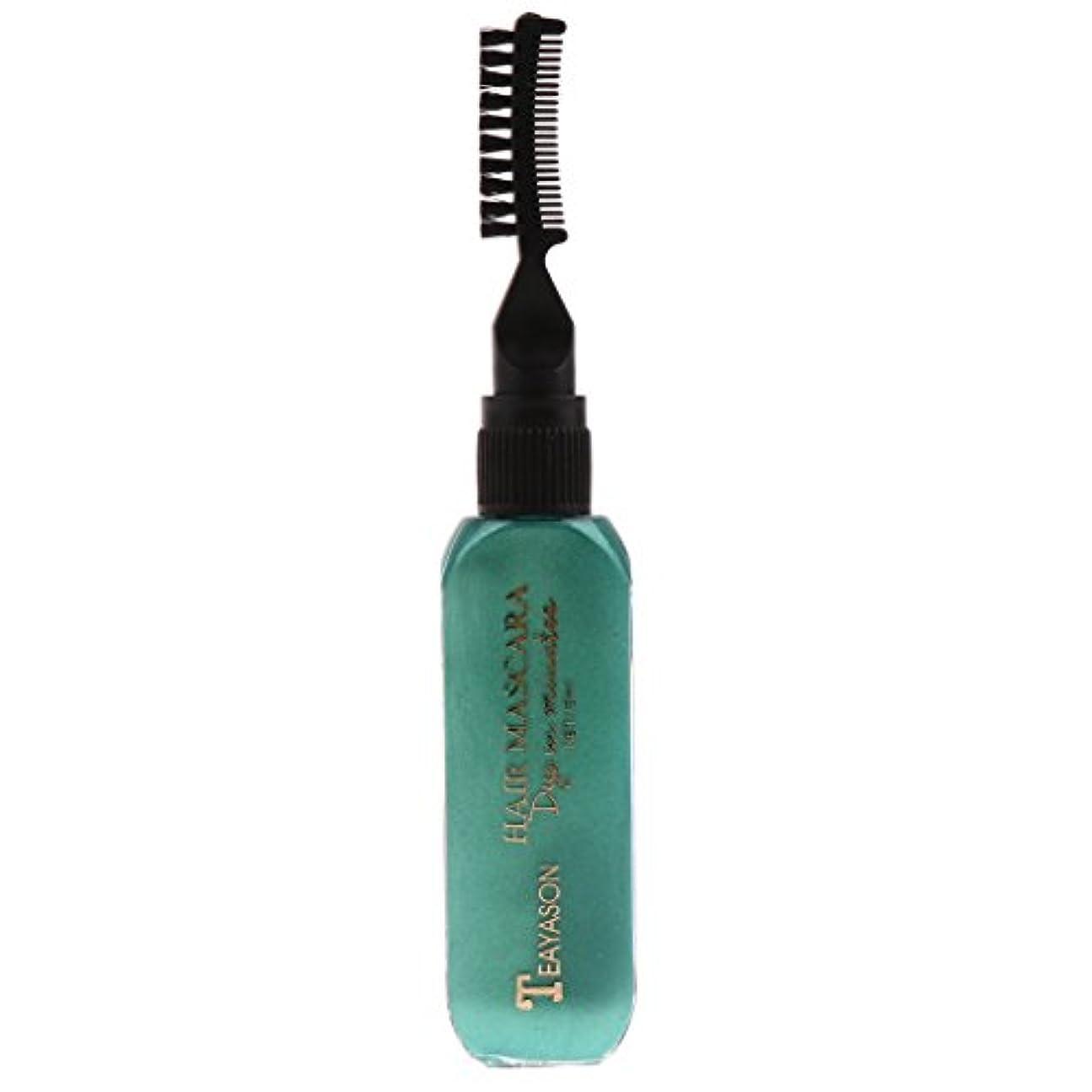 テンポ変数保守的Sharplace 使い捨て 髪の色チョーク 染料 濃淡 ハイライト マスカラ おしゃれ染め 13色選べ - 緑