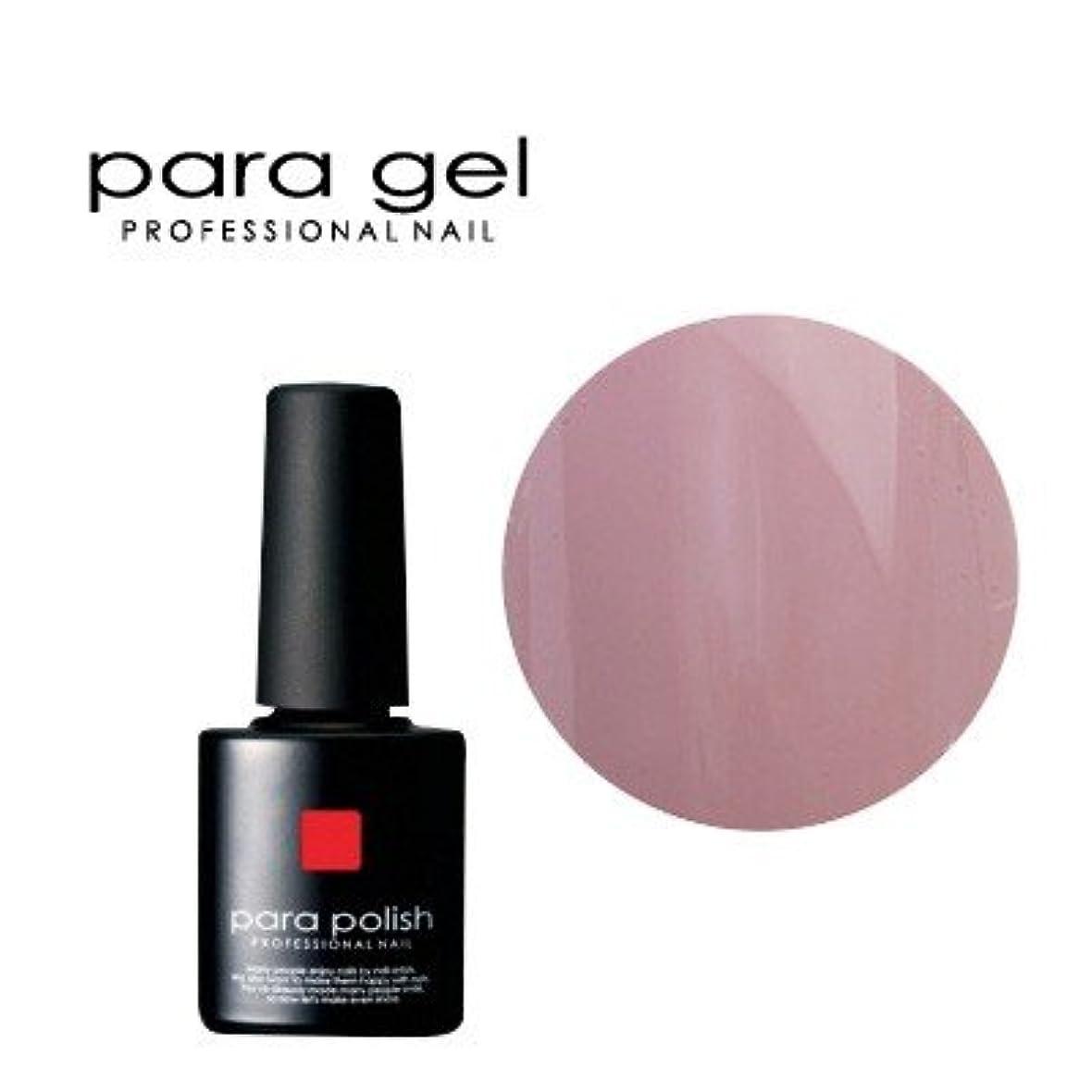 誤解を招く輝くインスタンスパラジェル para polish(パラポリッシュ) カラージェル MD11 ダスティピンク 7g