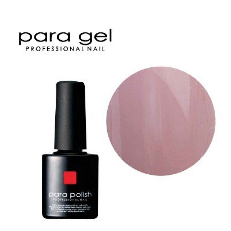 感情バトルジョガーパラジェル para polish(パラポリッシュ) カラージェル MD11 ダスティピンク 7g