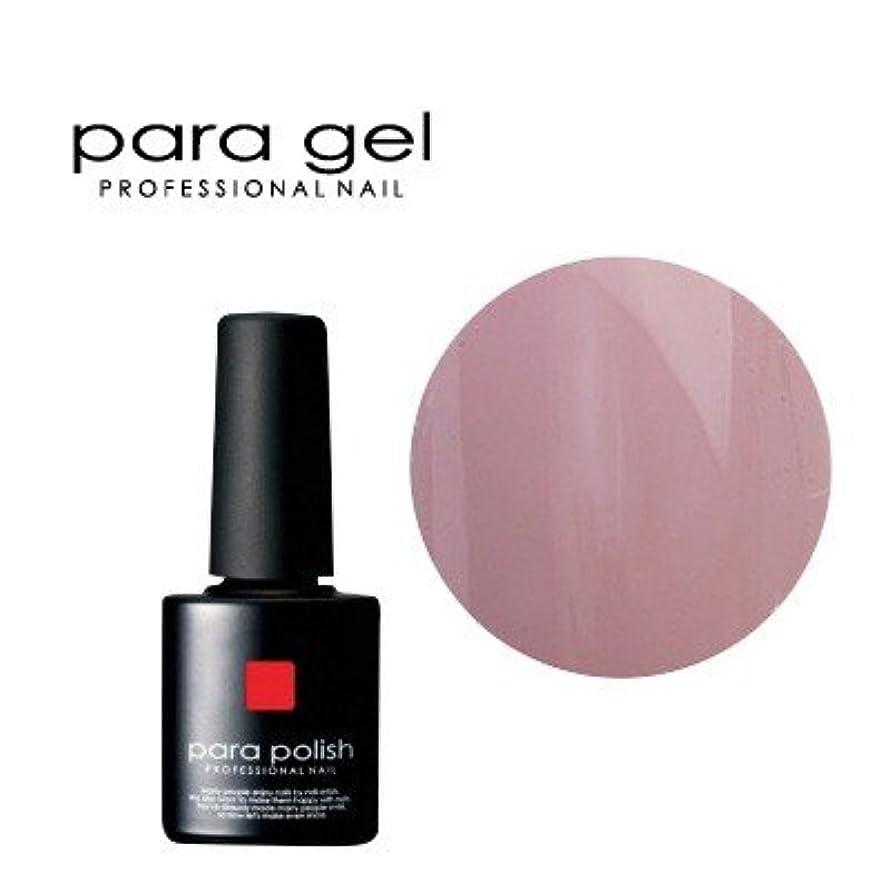 再生割る説得力のあるパラジェル para polish(パラポリッシュ) カラージェル MD11 ダスティピンク 7g