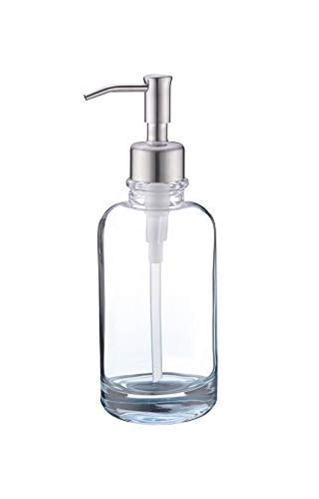 主ロデオ麦芽Avola Glass Boston Round Bottles With Stainless Steel Pumps, Great for Essential Oils, Lotions, Liquid Soaps [...
