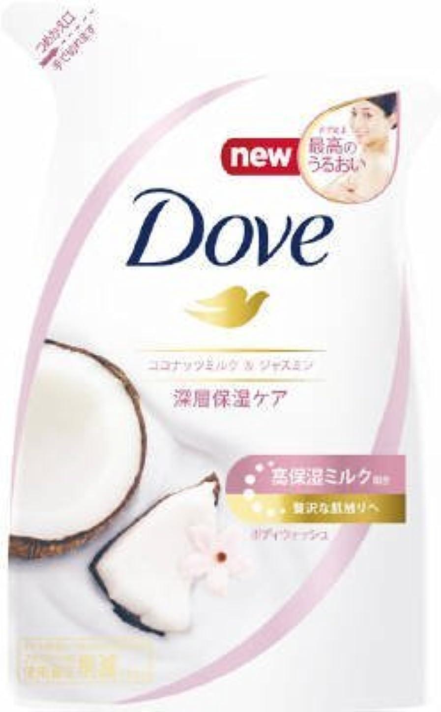 流出赤ちゃんに向かってダヴ ボディウォッシュ リッチケア ココナッツミルク&ジャスミン つめかえ用 340G × 12個セット