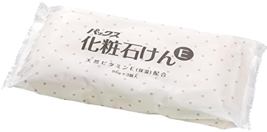 オーラル意識的パラダイスパックス化粧石けんE 95g×3個 (浴用石鹸)