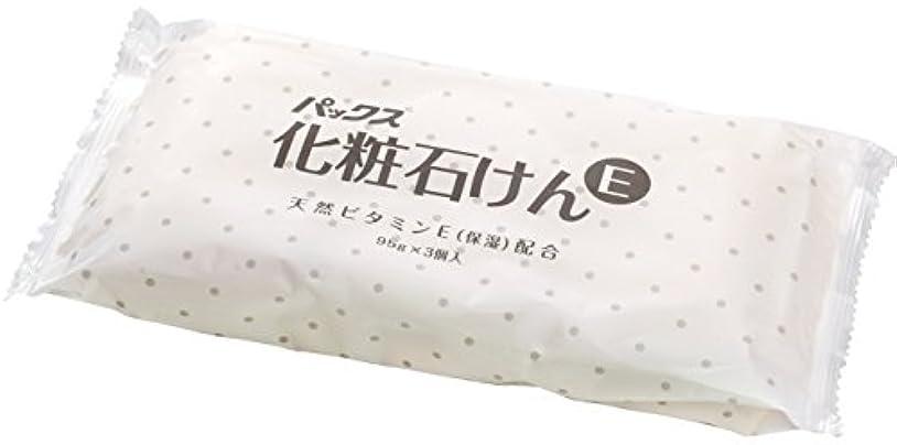 重要な役割を果たす、中心的な手段となる隠されたタヒチパックス化粧石けんE 95g×3個 (浴用石鹸)