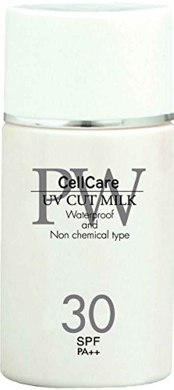エイリアンずらす元気セルケア UVカットミルク 30ml