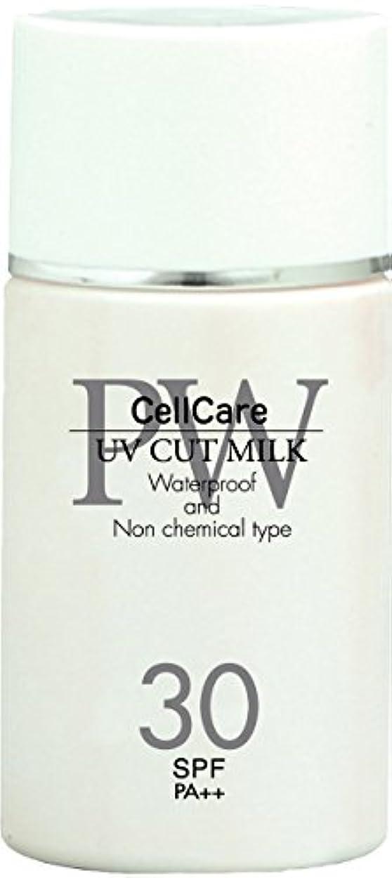 最初に急ぐ養うセルケア UVカットミルク 30ml
