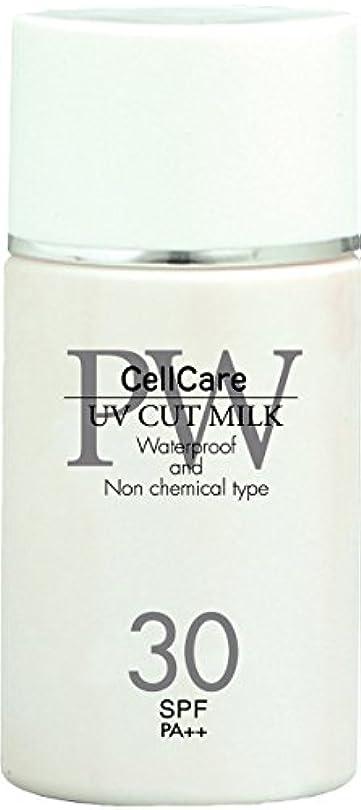 段落服を洗うスラッシュセルケア UVカットミルク 30ml