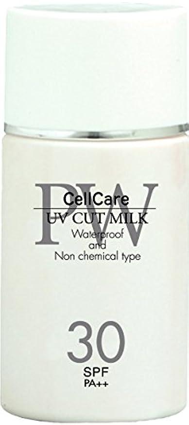 排泄する問い合わせる忌避剤セルケア UVカットミルク 30ml