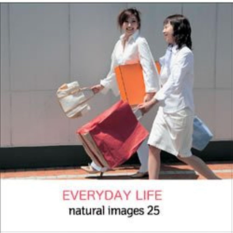 敗北涙祭りnatural images Vol.25 Everyday Life