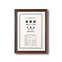 【軽い賞状額】樹脂製・壁掛けひも ■0022 ネオ金ラック 大賞(439×318mm)