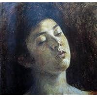 藤島武二・岡田三郎助展―近代洋画の華麗なる展開 (1980年)