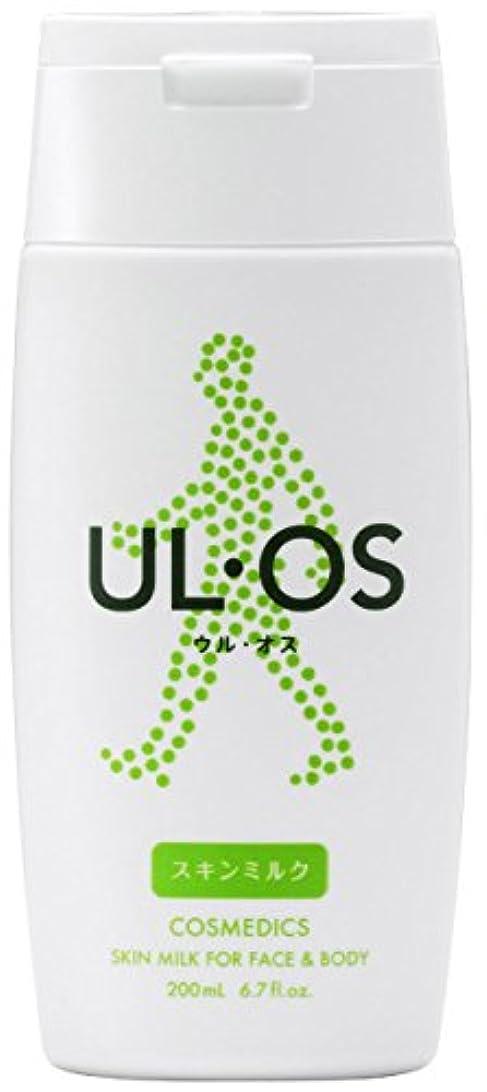一般的なケージ眠っている大塚製薬 UL?OS(ウル?オス) スキンミルク 200ml