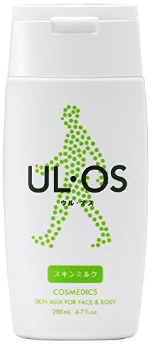 コンパクト打ち上げる関数大塚製薬 UL?OS(ウル?オス) スキンミルク 200ml