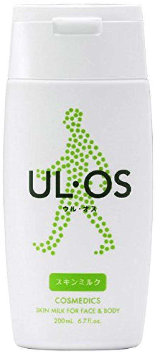 相対的すなわちまろやかな大塚製薬 UL?OS(ウル?オス) スキンミルク 200ml