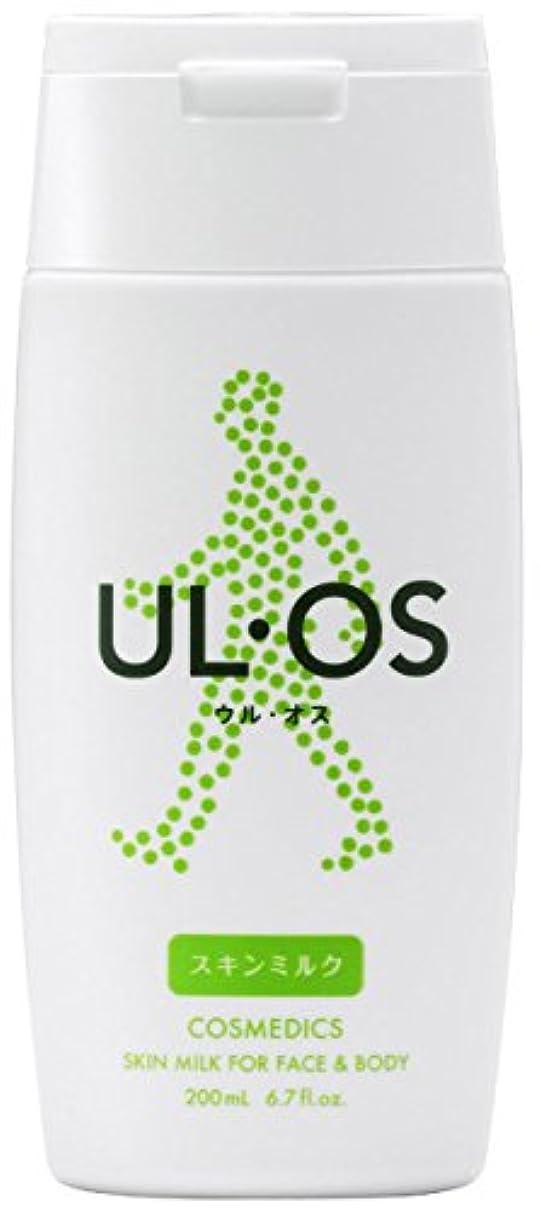 省略する親例大塚製薬 UL?OS(ウル?オス) スキンミルク 200ml