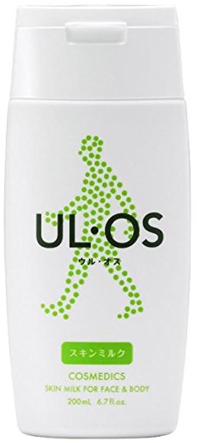 活性化するシニス速度大塚製薬 UL?OS(ウル?オス) スキンミルク 200ml