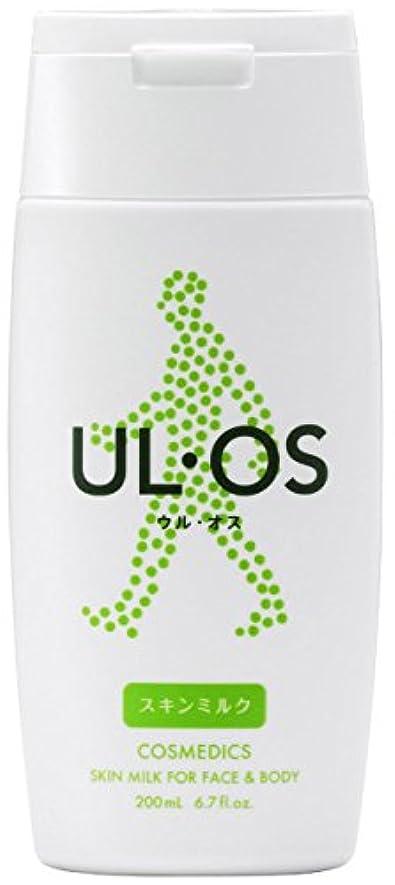 大学唯一のヒープ大塚製薬 UL?OS(ウル?オス) スキンミルク 200ml