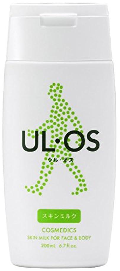 一般化する芝生リフレッシュ大塚製薬 UL?OS(ウル?オス) スキンミルク 200ml