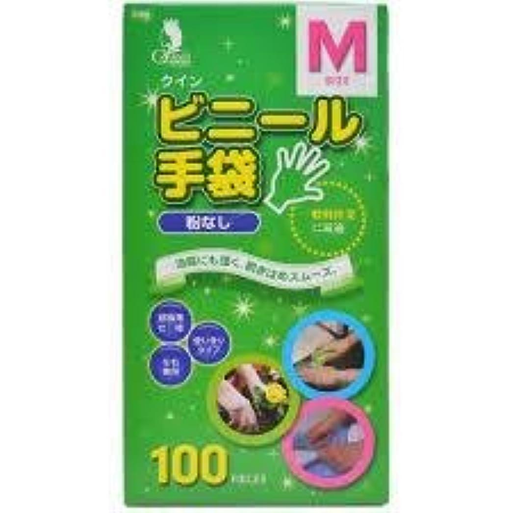 出口最適ずっと宇都宮製作 クイン ビニール手袋(パウダーフリー) M100枚×20点セット (4976366006931)