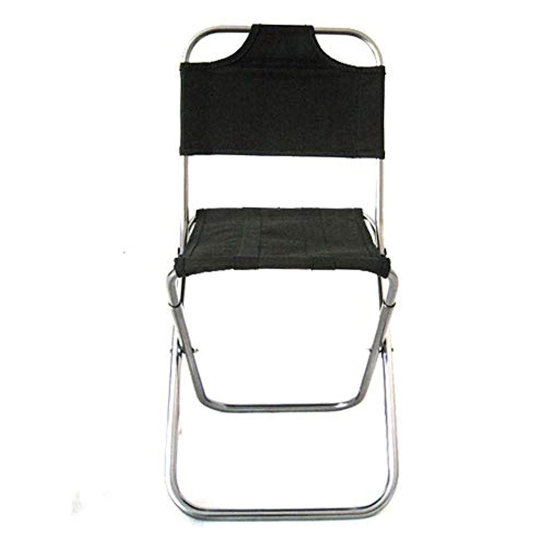 比較的バーススピンアルミ合金の小型釣椅子の小さい腰掛け、あと振れ止めの座席が付いている携帯用折るキャンプチェアはハイキングのピクニック旅行釣庭のビーチを運ぶために来ます, black