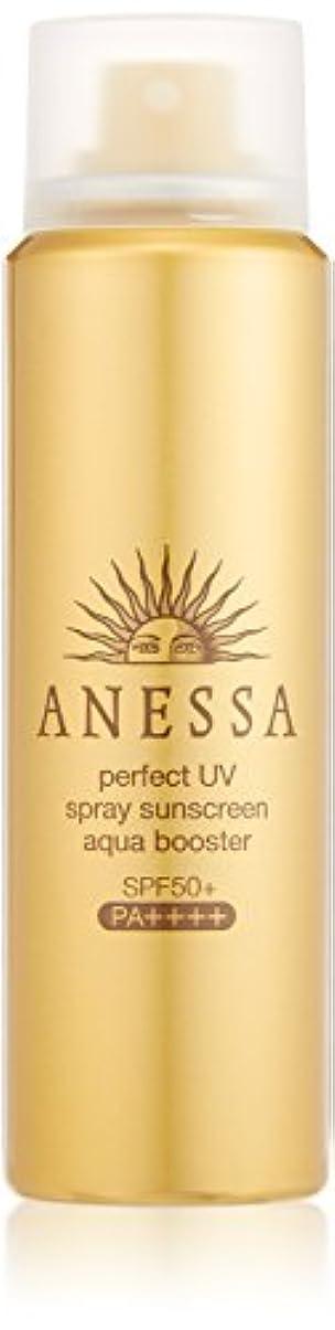 絞るレオナルドダを通してANESSA(アネッサ) アネッサ パーフェクトUVスプレー アクアブースター SPF50+/PA++++ さわやかなシトラスソープの香り 単品 60g