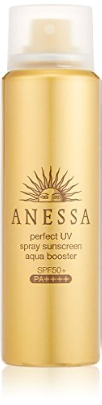ロータリー応じる断片ANESSA(アネッサ) アネッサ パーフェクトUVスプレー アクアブースター SPF50+/PA++++ さわやかなシトラスソープの香り 単品 60g