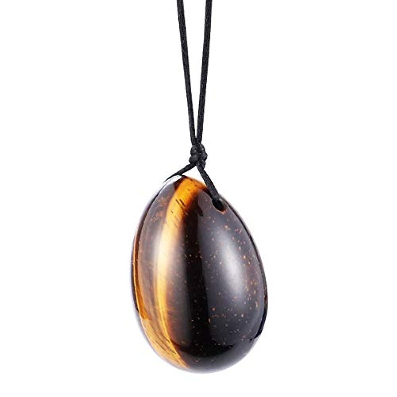 Healifty 1ピース玉ヨニ卵ドリルマッサージ石卵ケベル運動骨盤底筋膣運動ヘルスケア