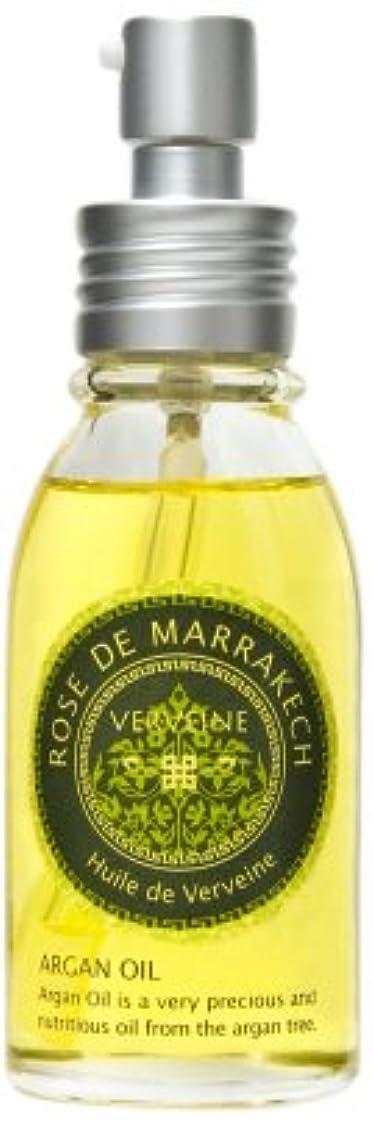 スリップ漂流リクルートヴェルヴェーンオイル60ml(レモンバーベナの香り?アルガンオイル98%配合)