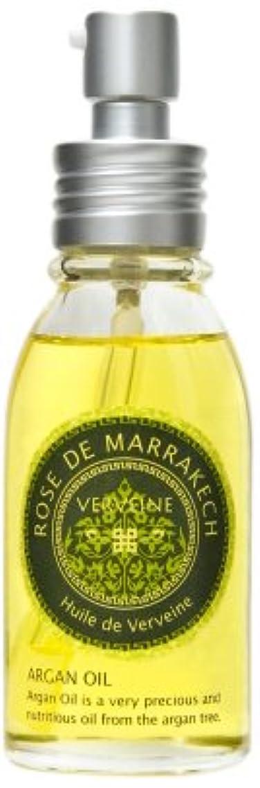 バス舌な法律によりヴェルヴェーンオイル60ml(レモンバーベナの香り?アルガンオイル98%配合)