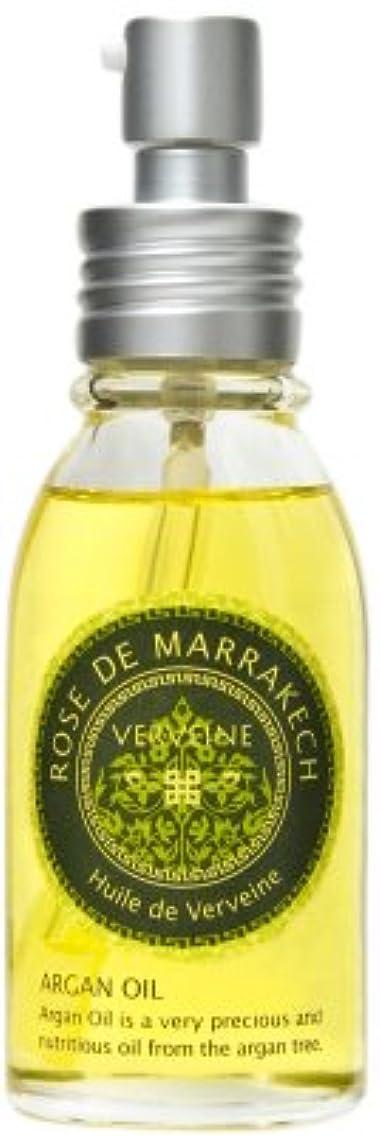 ストリップ観光に行くと闘うヴェルヴェーンオイル60ml(レモンバーベナの香り?アルガンオイル98%配合)