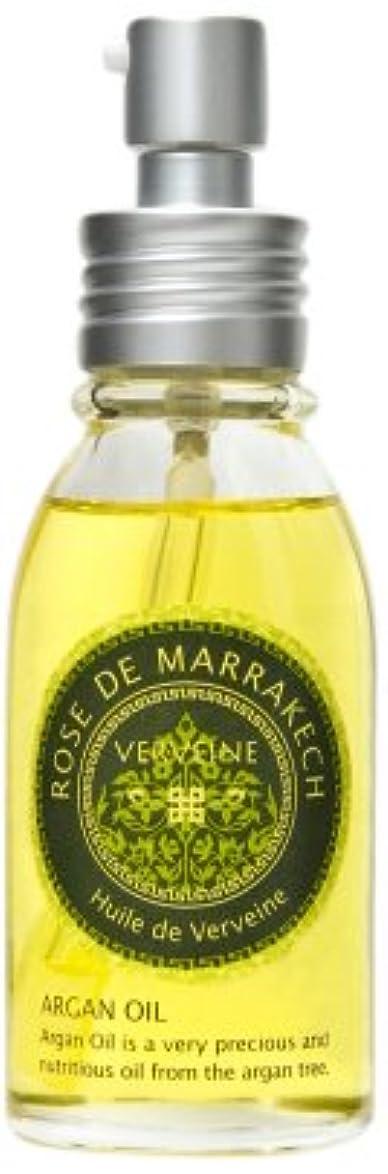 退屈センブランス未満ヴェルヴェーンオイル60ml(レモンバーベナの香り?アルガンオイル98%配合)