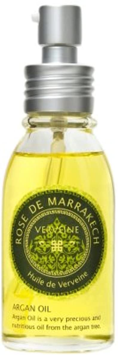 ラベンダー蓄積する同じヴェルヴェーンオイル60ml(レモンバーベナの香り?アルガンオイル98%配合)