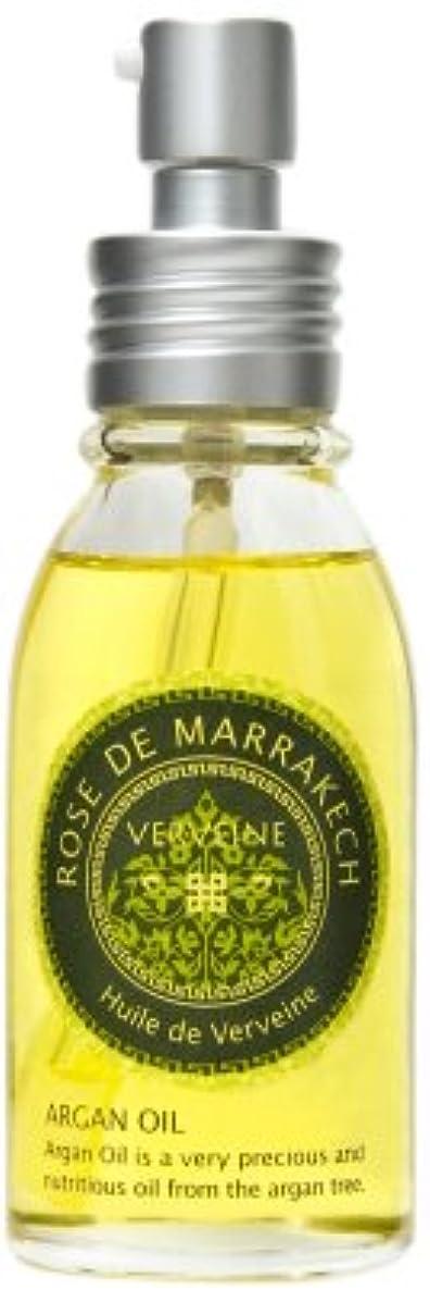 ご覧くださいスペイン廃止するヴェルヴェーンオイル60ml(レモンバーベナの香り?アルガンオイル98%配合)